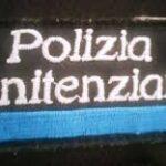 disposizione urgenti – fruizione Congedi Ordinari personale del Corpo di Polizia Penitenziaria.